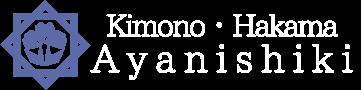 """Experiences of Kimono and Hakama in Aichi Nagoya """"Ayanishiki"""""""